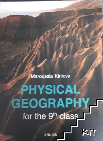 Physical geography for the 9th classe