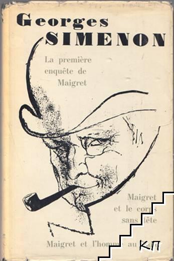 La Première Enquête de Maigret. Maigret et le corps sans tète. Maigret et L'homme au banc