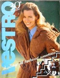 Catalogo Vestro 91-92