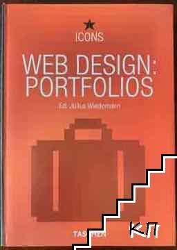 Web Design: Portfolios