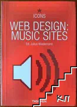 Web Design: Music Sites
