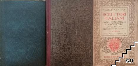 Scrittori italiani: Saggi con notizie e commento ad uso dei licei e de gli istituti magistrali. Tomo 1-2, 4