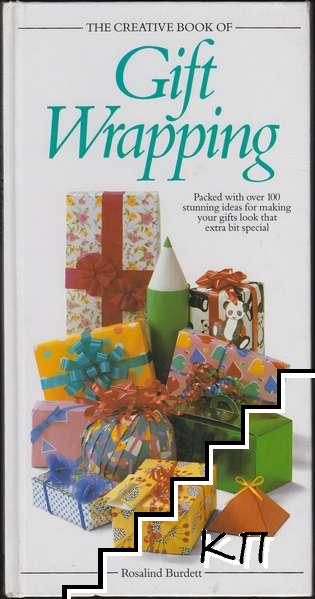 The Creative Book of Gift Wrapping