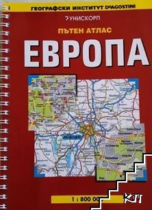 Пътен атлас Европа