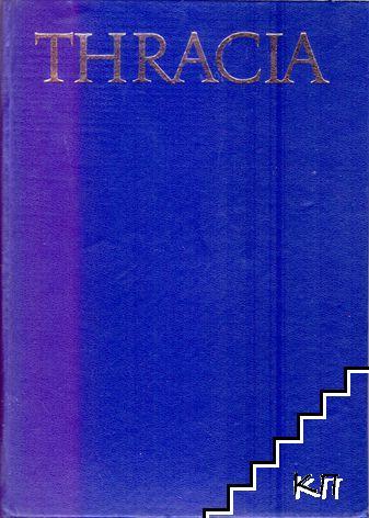 Thracia. Том 2: Първи конгрес по тракология