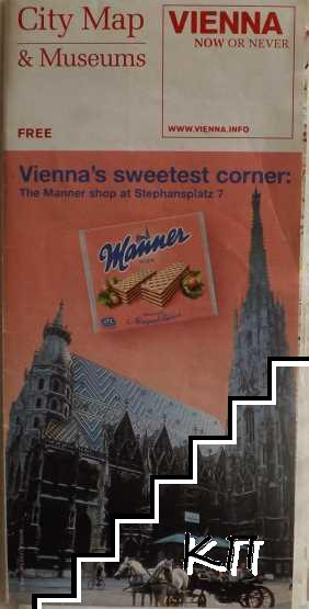 Vienna. City map & museums