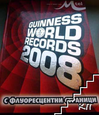 Световни рекорди на Гинес от 2008-ма година