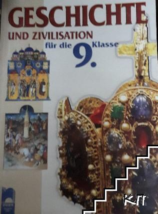 Geschichte und zivilisation fur die 9. klasse