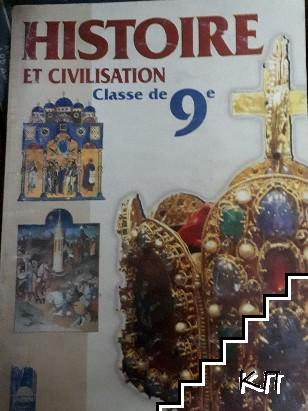 Histoire et civilisation Classe de 9e