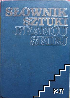 Słownik sztuki francuskiej