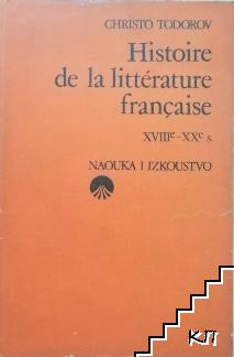 Histoire de la litterature française XVIIIe-XXe s. Partie 2: La poésie