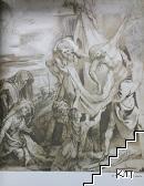 Акварели рисунки в Государственный Эрмитаж (Допълнителна снимка 2)