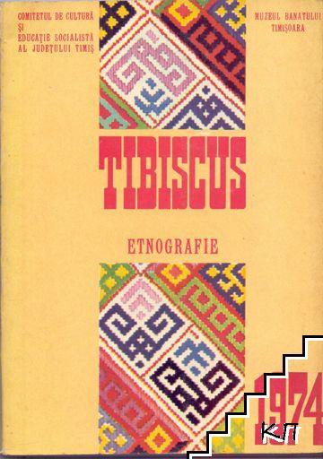 Tibiscus
