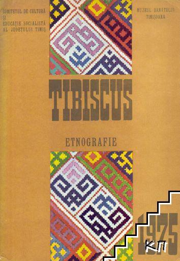 Tibiscus 1975