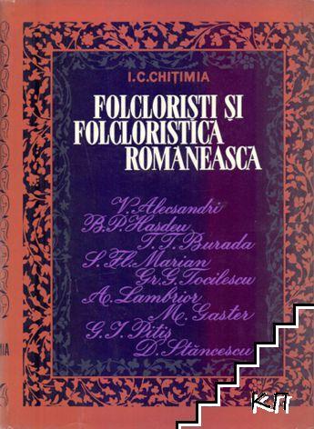 Folclorişti şi folcloristică românească