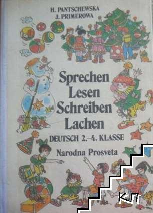 Sprechen Lesen, Schreiben, Lachen deutsch für 2.-4. klasse