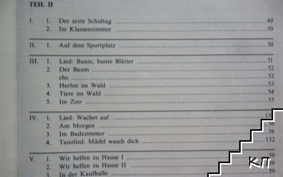 Sprechen Lesen, Schreiben, Lachen deutsch für 2.-4. klasse (Допълнителна снимка 3)