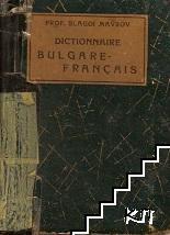 Dictionnaire Bulgare-Français