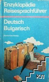 Enzyklopädie-Reisesprachführer: Deutsch-Bulgarisch