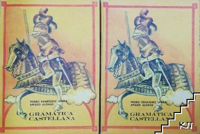 Gramatica Castellana. Parte 1-2