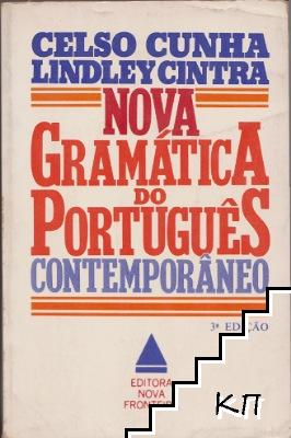 Nova Gramatica do Português Contemporâneo