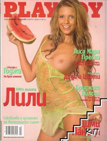 Playboy. Бр. 17 / 2003