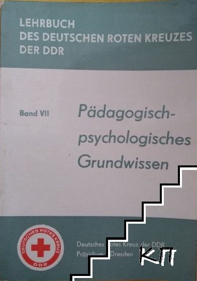 Pädagogisch psychologisches grundwissen. Band 7