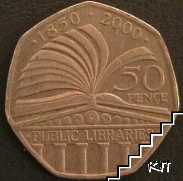 50 пенса / 2000 / Великобритания