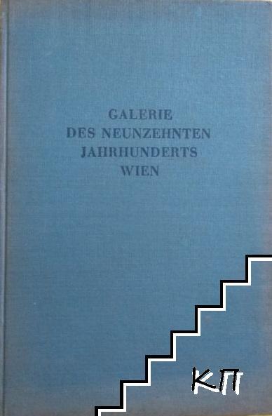 Galerie des neunzehnten Jahrhunderts Wien