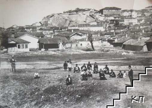 Таксим тепе поглед от юг. 1870
