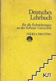 Deutsches Lehrbuch für alle Fachrichtungen an der Sofioter Universität
