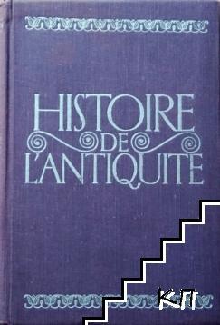 Historie de L'Antiquite