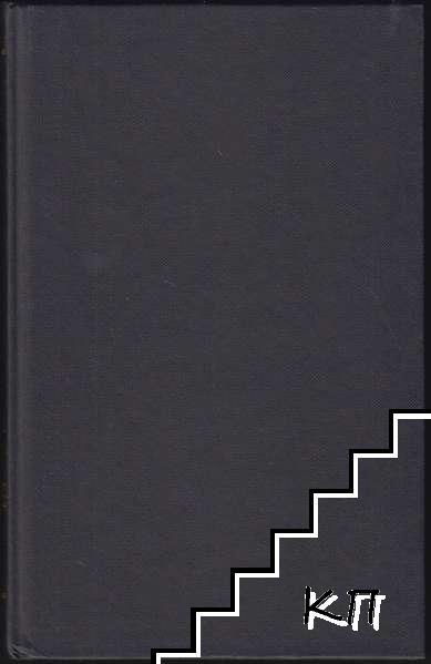 The Teachings of Billionaire Yen Tzu. Volume 2: Realising Desires, Needing Nothing