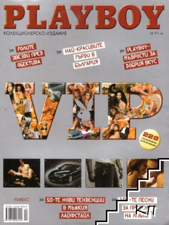 VIP Playboy 2005