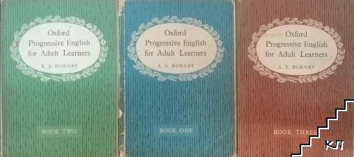 Oxford Progressive English for Adult Learners. Book 1-3