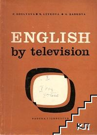 English by Television. Year 1-3