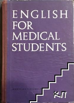 English for medical students
