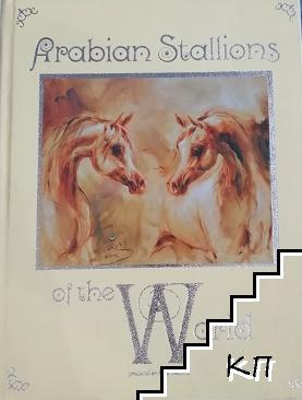 Arabian stallions of the world