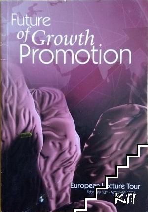 Future of growth promotion / Бъдещето на растежните стимулатори
