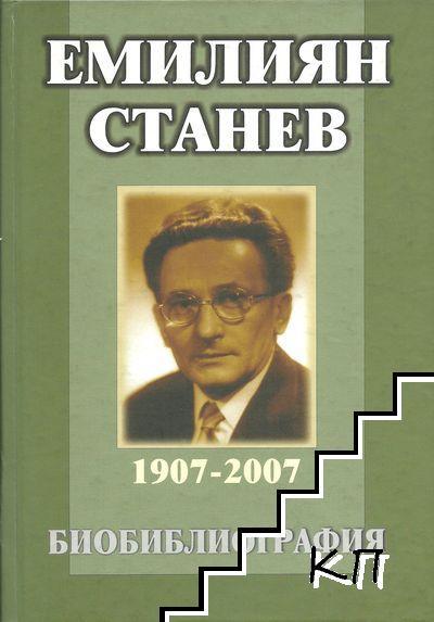 Емилиян Станев (1907-2007). Биобиблиография