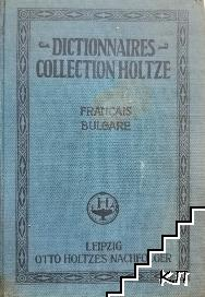 Dictionnaires collection Holtze: Français-Bulgare