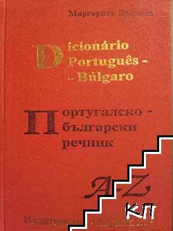 Португалско-български речник