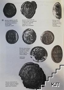 Печатите от епохата на Българското възраждане (Допълнителна снимка 2)