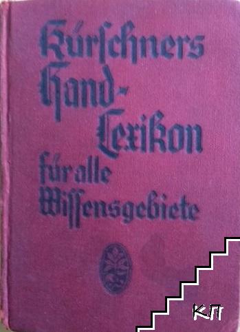 Kürschners Handlexikon für alle Wissensgebiete