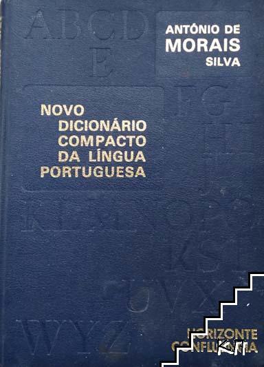 Novo dicionàrio compact da lingua portuguesa