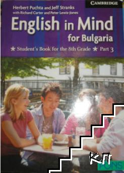 English in Mind for Bulgaria. Student's Book for the 8th Grade. Part 3