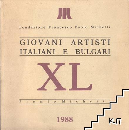Giovani artisti italiani e bulgari XL