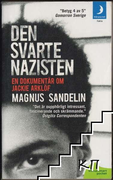 Den svarte nazisten: en dokumentär om Jackie Arklöf