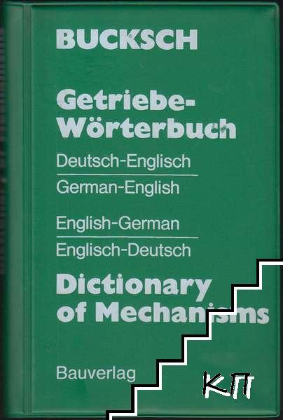 Getriebe-Wörterbuch Deutsch-Englisch, Englisch-Deutsch / Dictionary off Mechanisms German-English, English-German
