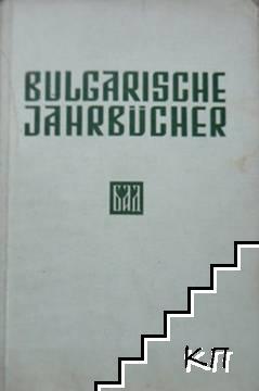 Bulgarische Jahrbücher. Band 2